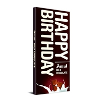Amul Happy Birthday Chocolate, 150 gm