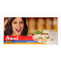 Amul Processed Cheese, chiplet, 1 kg
