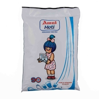 Amul Moti Milk, 180 ml