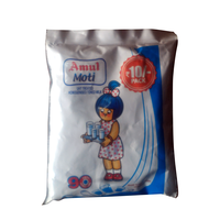 Amul Moti Milk, 160 ml